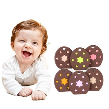 Baby Silicone Cute Biscuit Bite Teether Toy