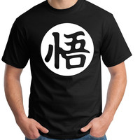 Wisdom Sign Japanese Sign Men's T-shirt