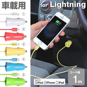 MFi Certified Exclusive 1m Car Charger for iPhone 5s/5/5c