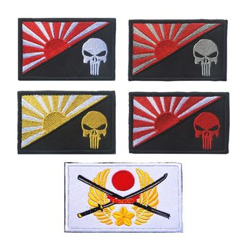 Japan Rising Sun Flag punisher skull Patches military Army morale tactical patch Badge for backpack jacket vest Fastener Patch