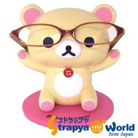 Strapya World : San-X Rilakkuma Eye Glasses Stand (Korilakkuma)【stationery】