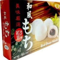 Japanese Rice Cake Mochi Daifuku (Red Bean),7.4 oz