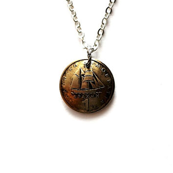 Greek Coin Necklace, Domed,1984, Greece,  Clipper Ship Pendant, 1 Drachma, Eco-Friendly Jewelry by Hendywood