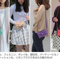 Hamee Introduces Cute Bow Type Shoulder Pouch for those  Stylish Ladies
