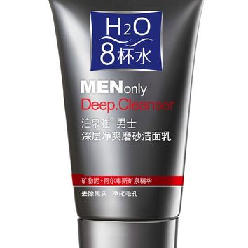 remover a man clean bright grind arenaceous cream cleanser deep black cutin shrink pores face washing product