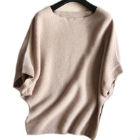 Woman Loose Wool Knitwear Sweater Boat Neck   light camel   S