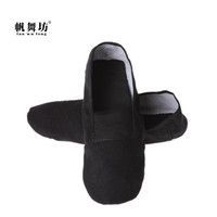 fan wu fang 2017 New Black Soft Bottom Canvas Gym Shoes Ballet Dancing Shoes Fitness Shoes Slippers According The CM To Buy