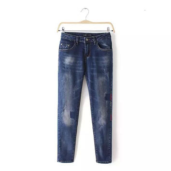 Women's Fashion Denim Casual Pants [4920414916]