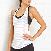 Striped Workout Tank