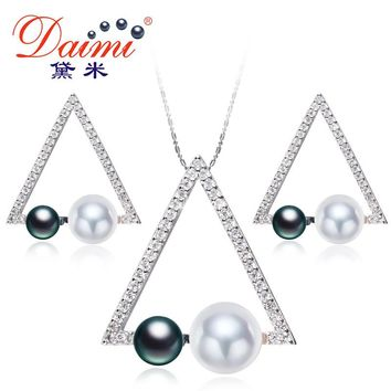 New Fashion Jewelry Set Freshwater Pearl Set Pendant Earrings White Black Jewelry Gifts For Women