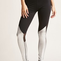 Active Metallic Leggings
