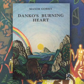 "Maxim Gorky ""Danko's Burning Heart"", Drawings by V. Bisengaliyev. (In English). 8''x10'', Paperback, 12 Pages, 12 Illustrations — 1965"