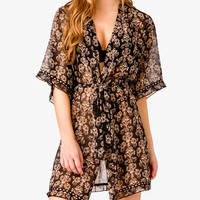 Damask Print Sleep Robe