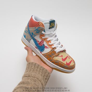 [Free Shipping ]Nike SB Dunk High What The Thomas Campbell 918321 381  Basketball  Shoes
