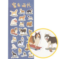 Adorable Pet Photo Puppy Dog Husky Doberman Maltese Poodles on Skateboards Shaped Flat Stickers | Cute Animal Themed Scrapbook Supplies