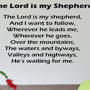 The Lord is My Shepherd - Psalm 23 quote wall sticker decal wall art decor 5541
