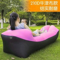 Swimming Pool beach Sleeping Bag Mat Inflatable Sofa Lounger Air Couch Chair Lazy Bag with Travel Bag for Outdoor for Camping Fishing Swimming BeachSwimming Pool beach KO_14_1