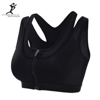Push-up Quick Dry Workout Zipper Bra