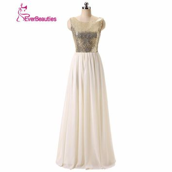 Charmming Sexy Bridesmaid DressesTulle with Top Champagne Gold Sequin Backless 2016 Long Champagne Gold Bridesmaid Dresses