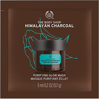 The Body Shop Himalayan Charcoal Purifying Glow Mask Sachet