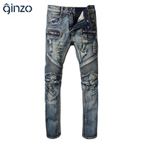 Men's Casual Ripped Jeans