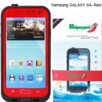 For Samsung Galaxy S4 Waterproof Superproof Dirtproof Snowproof Shockproof Case for Samsung Galaxy S4(Red)