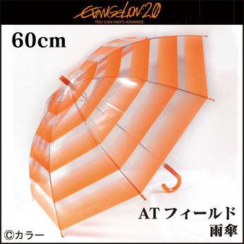 Rebuild of Evangelion AT field umbrella 60 cm