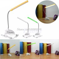USB LED Light For Study Desk