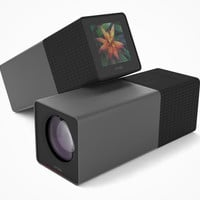 The First Consumer Camera to Capture the Entire Light Field