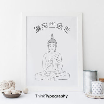 Let That Shit Go, Chinese, yoga poster, meditating, meditating Buddha, Zen, calm, wall art, decor, home, funny