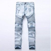 Men's Distressed Skinny Jeans