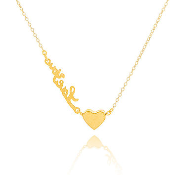 Valentines Gift Charm Cuban Link Chain Simple Jewelry Stainless Steel Tiny Love You With Heart Statement Necklace 2016 For Women