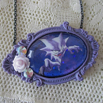 Pokémon Necklace - HAUNTER - GLASS Pokémon Trading Card Necklace - Gamer Gear