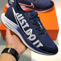 Nike Zoom Pegasus Turbo 2 Rise cheap Men's and women's nike shoes