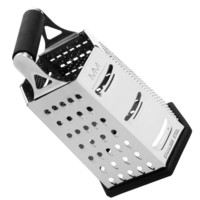 Professional 6-sided Box Grater