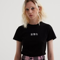 Lazy Oaf Konnichiwa Japan T-Shirt - Everything - Categories - Womens