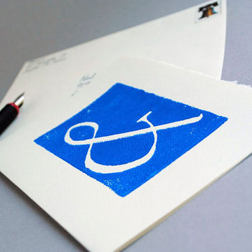 Ampersand Greeting Card Sapphire Blue Block Print by CursiveArts