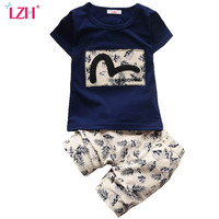 LZH 2017 Summer Baby Boys Clothing Kids Boy Clothes Tracksuit Short Sleeve T-shirt+Shorts 2pcs Outfit Suit Children Clothes Sets