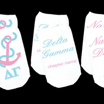 Custom Printed Personalized Sorority Socks - Delta Gamma and More - Set of 3 Pairs