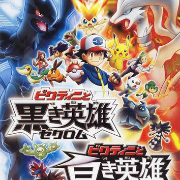 Pokemon Best Wishes! the Movie (Japanese) 11x17 Movie Poster (2011)
