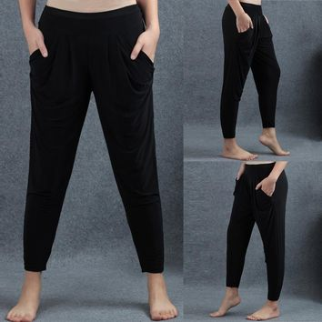 Women Casual Loose Harem Pants Elastic Waist Baggy Long Trousers Slacks Sweatpants with Pockets Workout Bodybuilding Solid Color