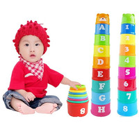 1 Set Baby Children Kids Educational Toy Figures Letters Folding Cup Pagoda = 1946294788