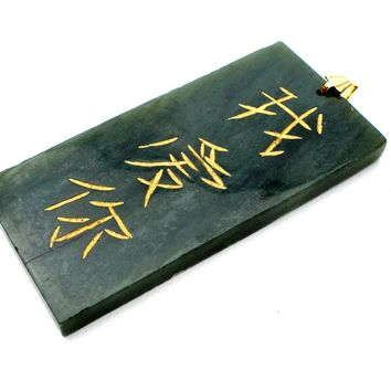 Vintage Green Jade Asian Gold Plated Pendant Slide