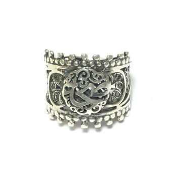 Arabic Saaha Ring