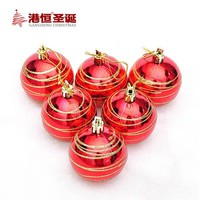 6pcs/lot Christmas Tree Hanging Balls Diameter Painted Silver Stripes Drawing Decorations Ball Xmas Home Party Wedding Ornament