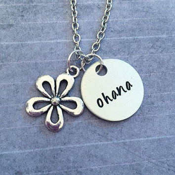 Ohana Necklace - Family Jewelry - Ohana Means Family Jewelry - Hawaiian Jewelry - Fandom Jewelry - Hawaii Jewelry