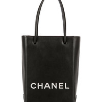 Chanel Essentails Shopping Bag