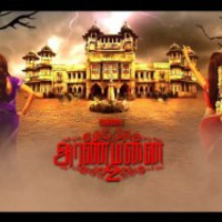 Watch Aranmanai 2 is a Tamil Horror, Comedy movie Online | Watch Full Movies online