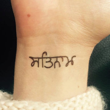 Temporary Tattoo | Sat Nam | Yoga Tattoo Art | Yoga Tattoo | Wrist Tattoo | Fun Tattoo | Tattoo | Yoga | handmade by misssfaith