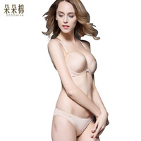 Bra & Brief Sets Sexy Underwear Push Up Bra 2 pcs Seamless Smooth Adjustable Type Front Button Bra Sets